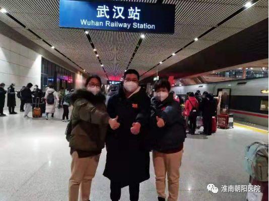 淮南朝阳医院驰援故事   袁振华医生武汉日记