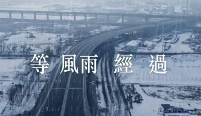河南省人民医院援湖北医疗队的麻辣生活与表白