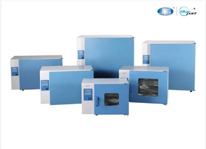 上海一恒电热恒温培养箱DHP-9032