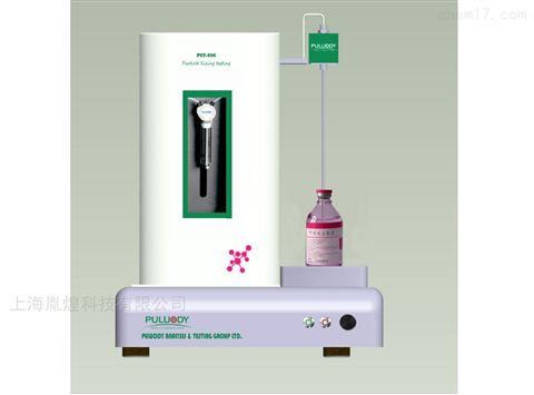 大乳粒PFAT5检测仪