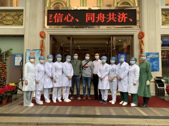 深圳市中医肛肠医院对接的第二家健康驿站正式启用