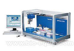 Eppendorf 5075t 全自动移液核酸纯化工作站