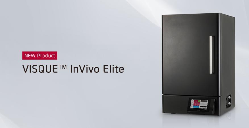 普迈VISQUE Invivo Elite超高分辨率智能实时光学小动物活体成像系统