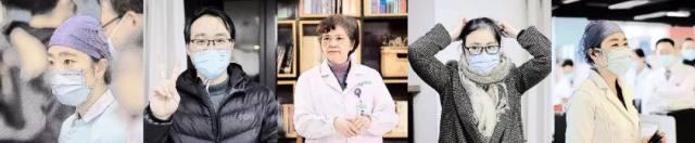 树兰战「疫」 ①   人工肝团队今日进入 ICU 开展工作,「浙江经验」和「浙江方案」正在发挥作用