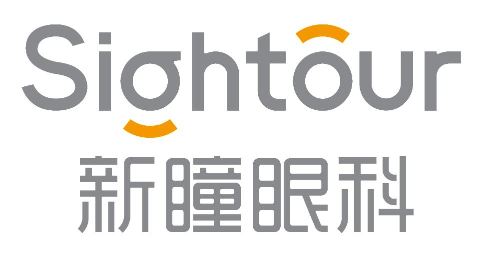 新瞳(上海)医院管理有限公司