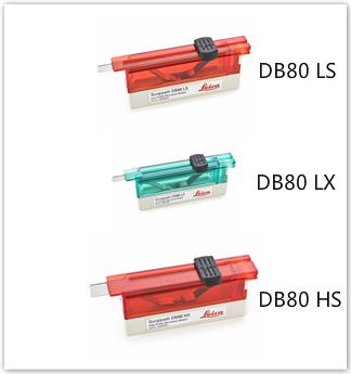 徕卡高品质刀片80 LS LX HS