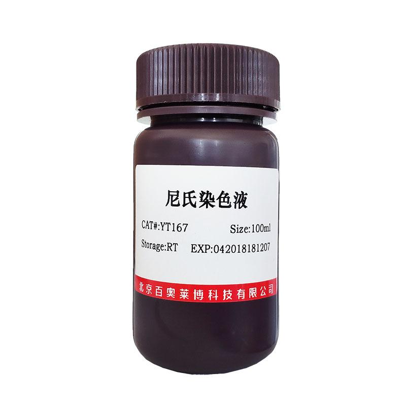 苯扎氯铵(8001-54-5)北京现货
