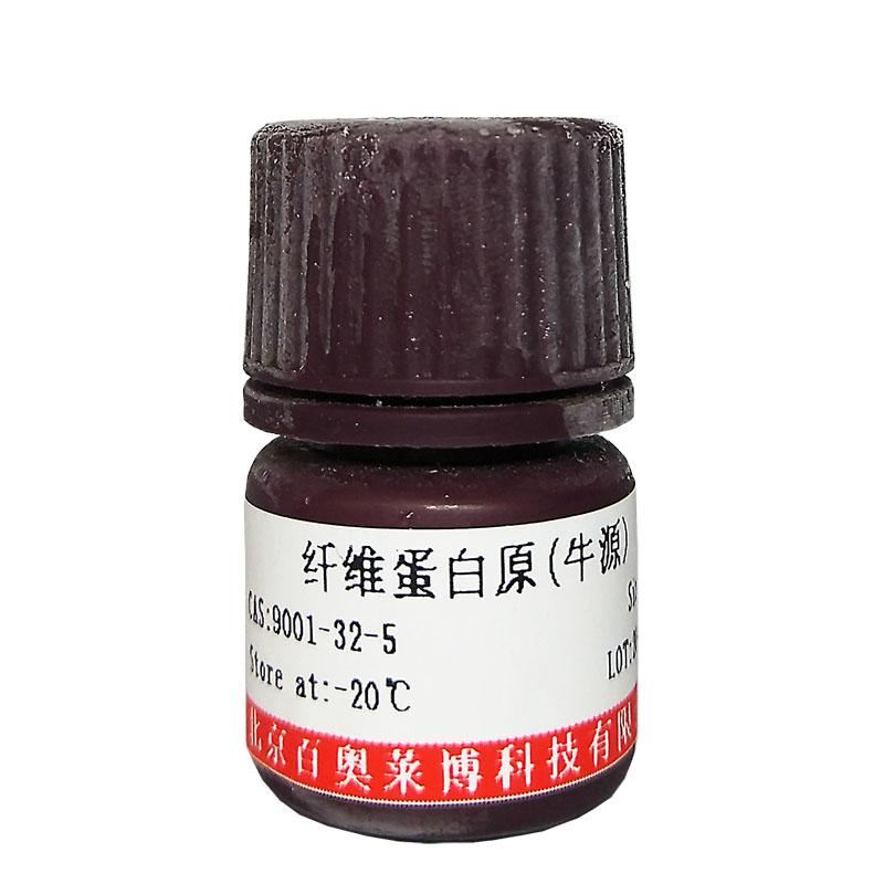 肌氨酸氧化酶(SAO)北京供应商