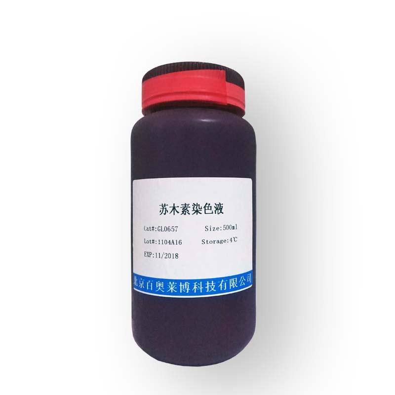 生长激素(9002-72-6)(BR级,98%)