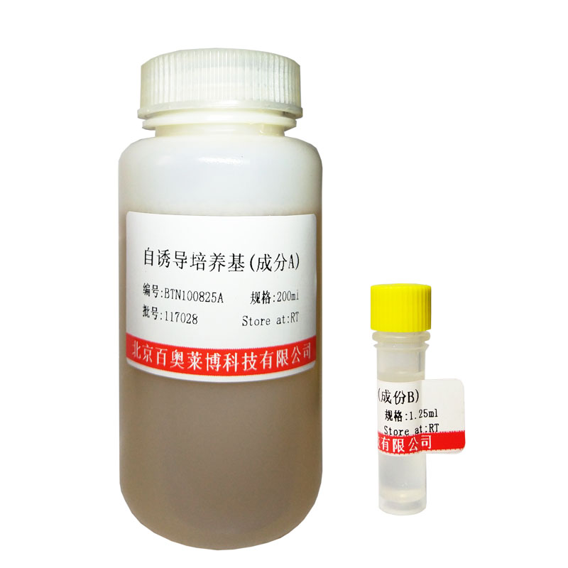 月桂基硫酸盐胰蛋白胨肉汤(LST)北京供应商