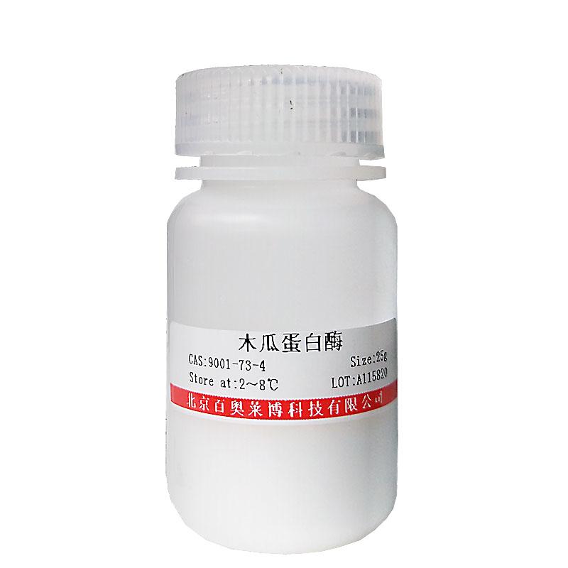 油酸钠(143-19-1)(CP级)北京品牌