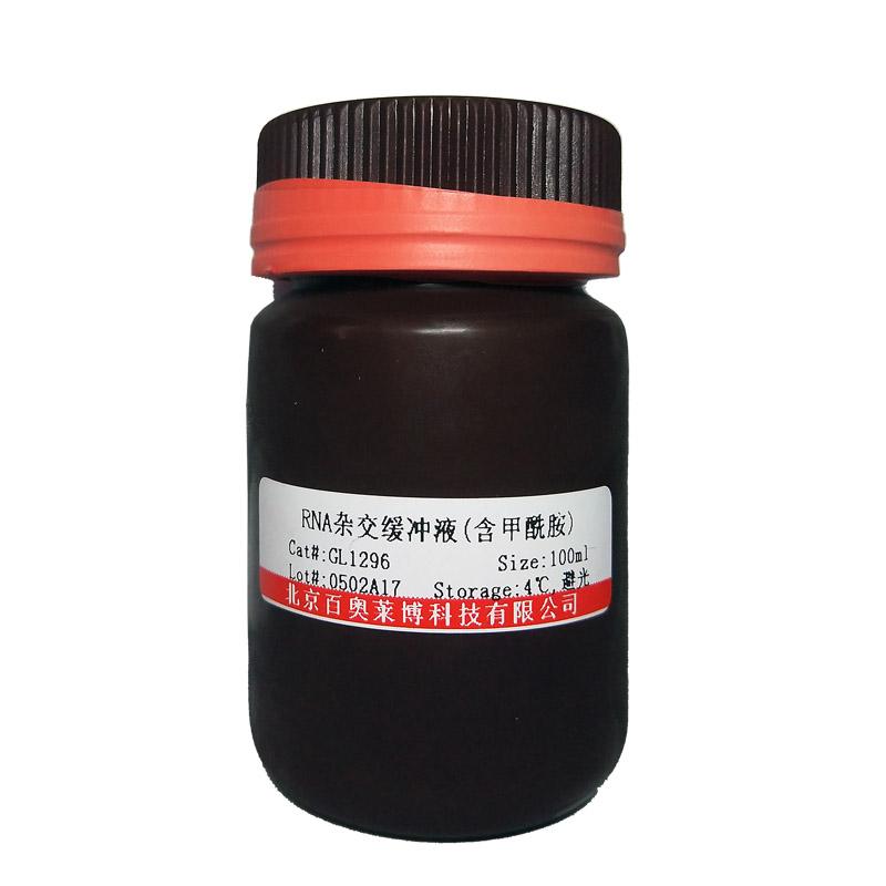 多聚-L-赖氨酸(15~30万)(25988-63-0)