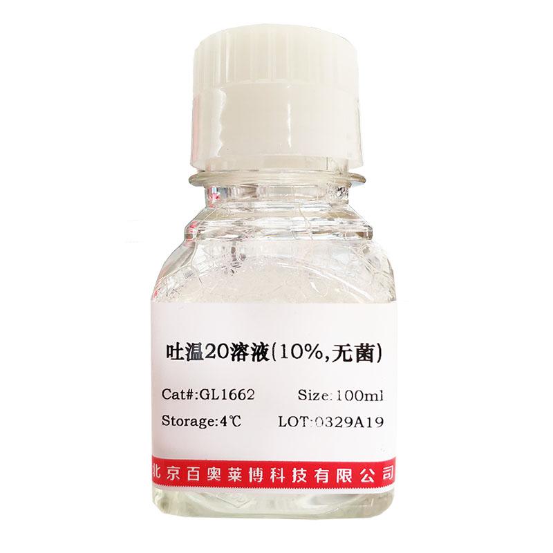 丁酰胆碱酯酶(9001-08-5)(BR级,10 units/mg protein)