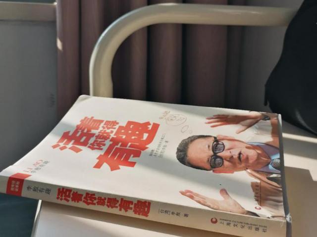 这张照片背后藏着一个医者与患者互相治愈的故事