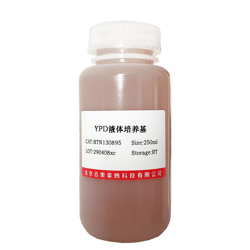 月桂基硫酸盐胰蛋白胨肉汤(LST)颗粒北京现货