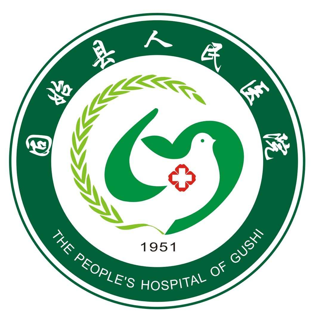 固始县人民医院