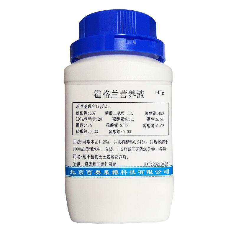 胰蛋白胨葡萄糖酵母浸膏肉汤(TPGY)北京品牌