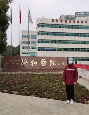 曹连爱——细心护理,只为武汉新冠肺炎患者早日康复
