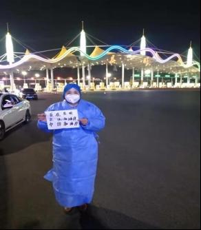 昆明眼科医院赵娜同志 荣膺昆明市「巾帼建功」荣誉