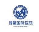 海南济民博鳌国际医院