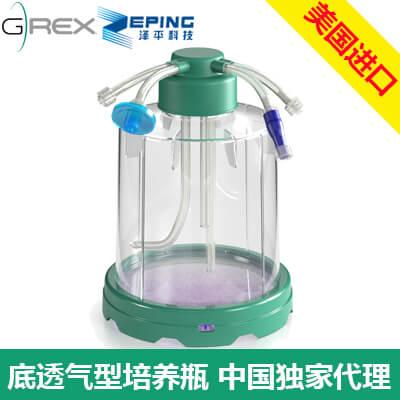 G-Rex100MCS底透气型细胞培养瓶