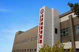 北京陆道培医院 外观