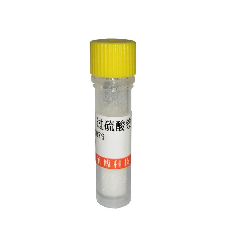 酵母tRNA(9014-25-9)现货供应
