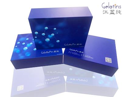 T-2毒素(T-2toxin) ELISA kit液体包装