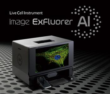 一体化成像系统 (具备AI人工智能技术)