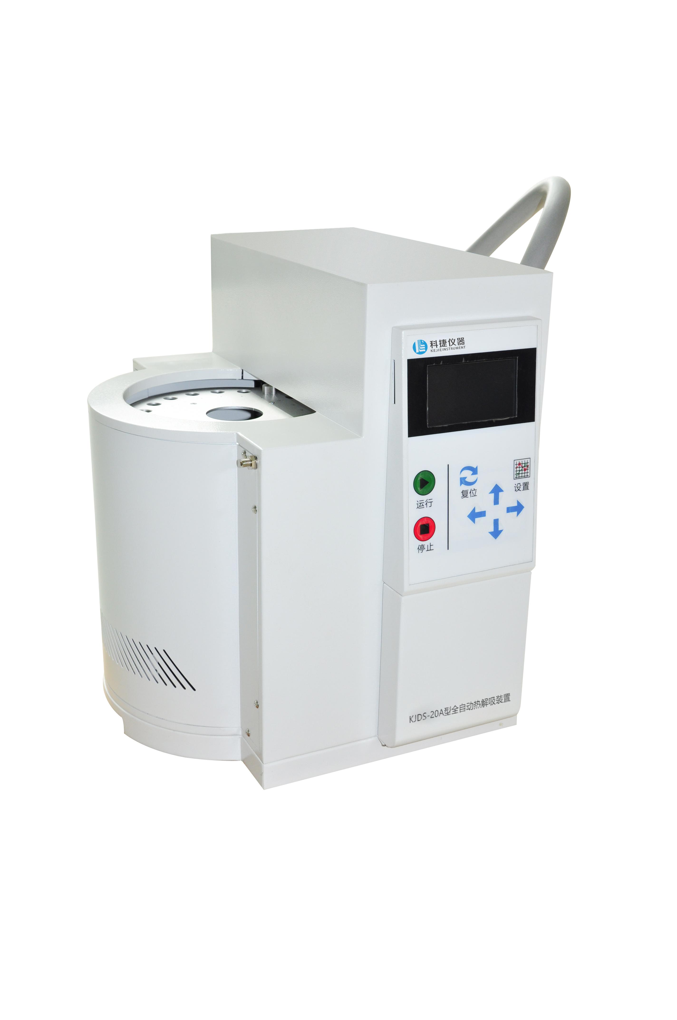 KJZ-300型自动二次热解吸仪