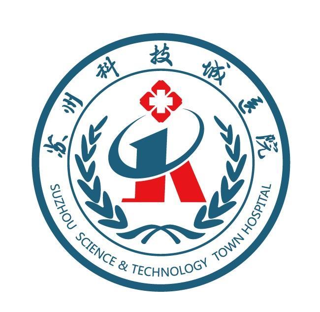 苏州科技城医院