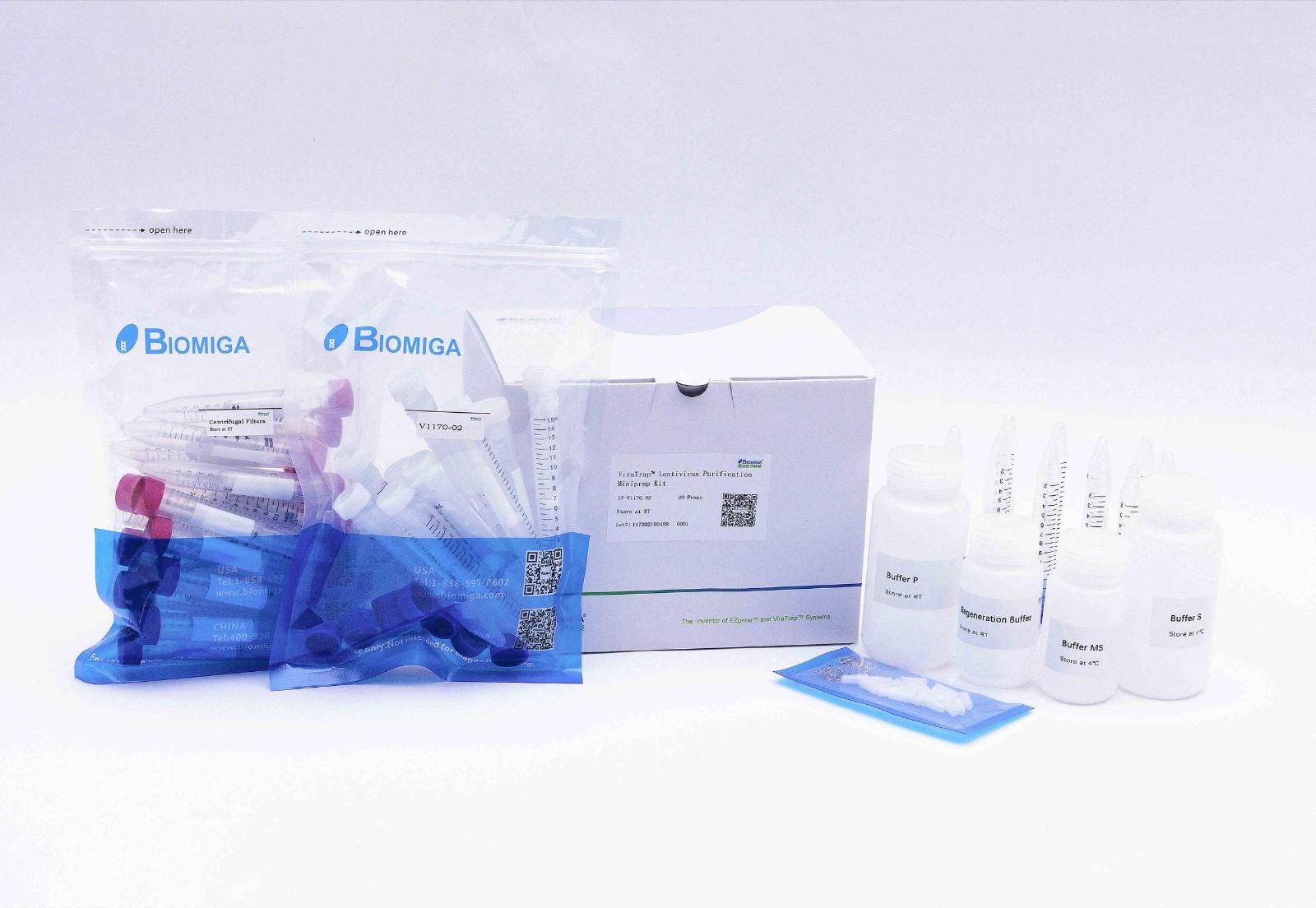 ViraTrap™ 慢病毒小量纯化试剂盒1小时完成biomiga