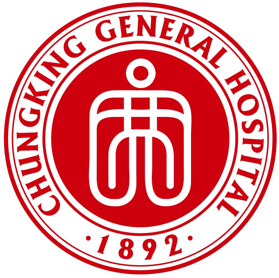 重庆北部宽仁医院