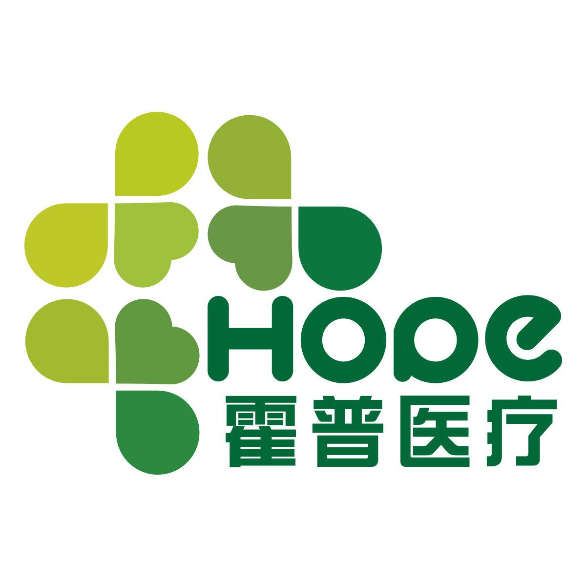 北京霍普医院