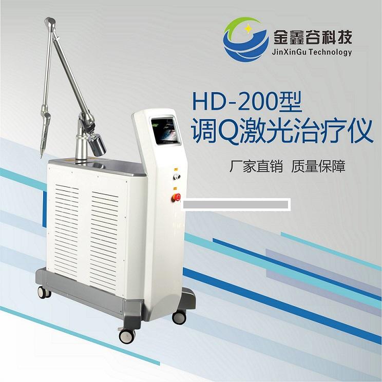 皮肤科常用医疗仪器,光疗仪器,激光治疗仪