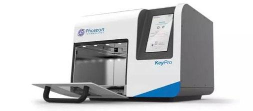KeyPro™KP100生物污染紫外净化仪
