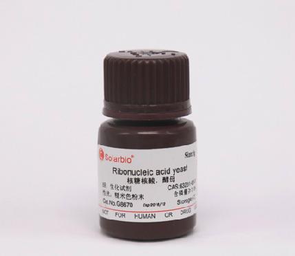酵母核糖核酸(酵母RNA)