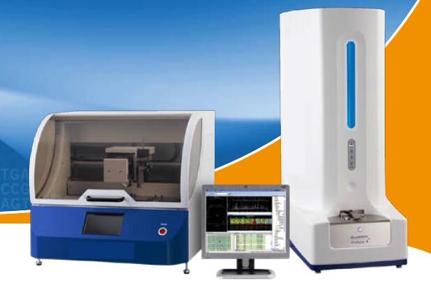 二手MassARRAY® DNA质谱阵列基因分析系统
