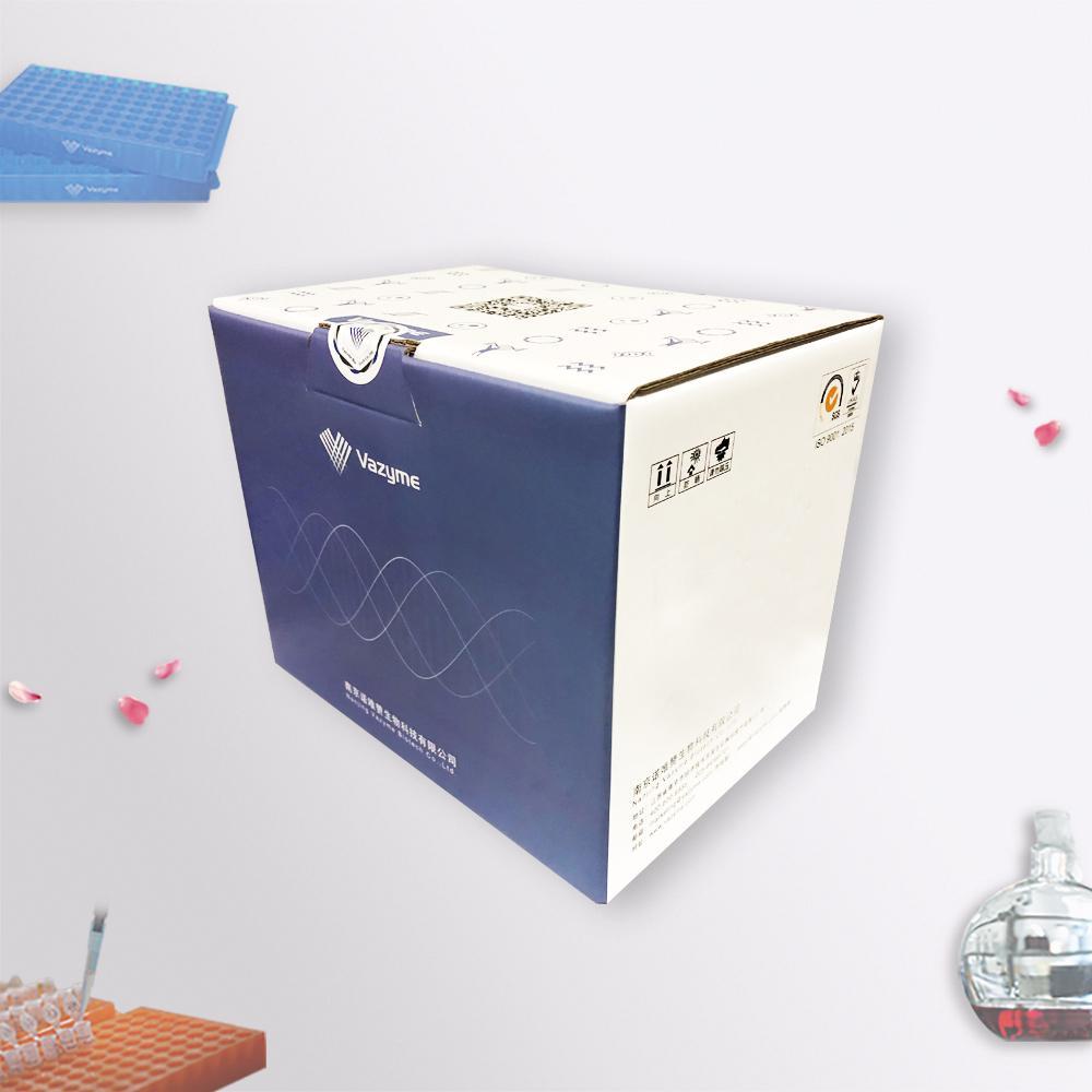 【正品直销,售后保障】(单细胞扩增试剂盒)Discover-sc Single Cell Kit
