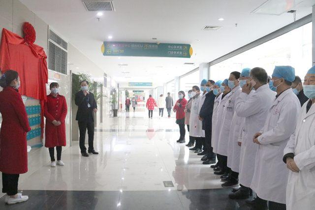 豫东南地区首家国内外名医名家诊所超市盛情开诊