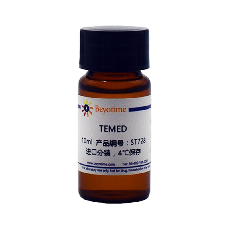 TEMED