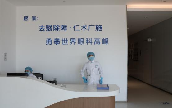 我们用心,请您放心——北京希玛眼科开诊实况