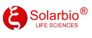 索莱宝solarbio生化试剂-胺、酸和盐
