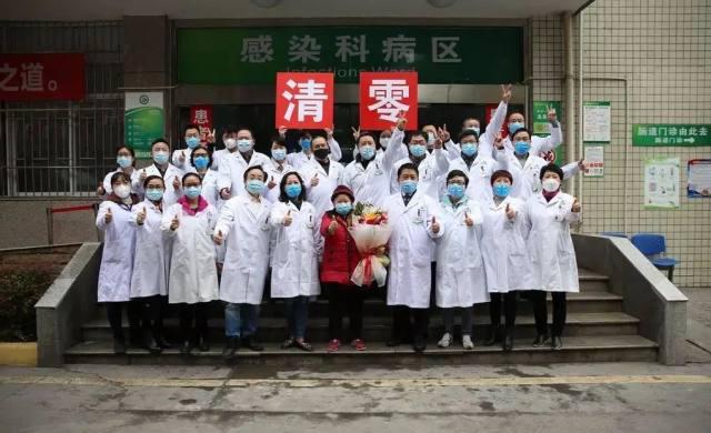 重庆北部宽仁医院杨和平提醒:新冠患者清零≠零风险