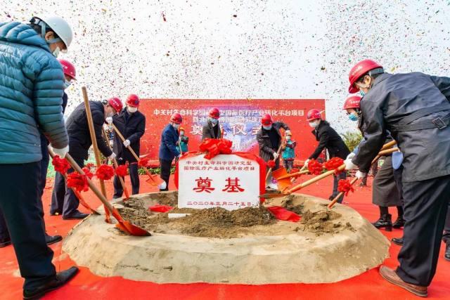 高博研究型医院落户北京 中国医药创新产业补上关键一环