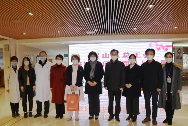 宝山区总工会为上海二康医院援鄂家属和全体女职工送祝福