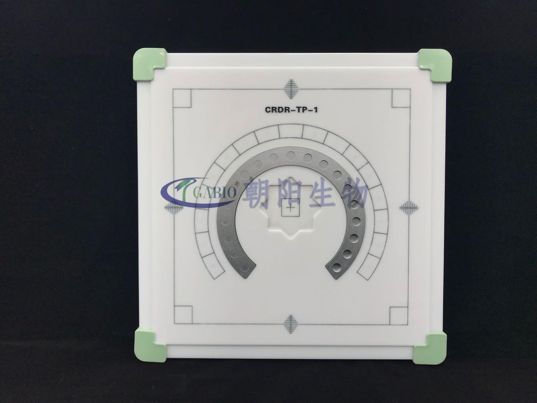 CRDR性能检测板