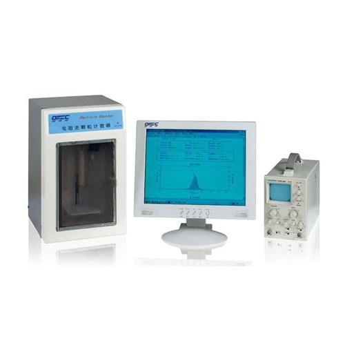 RC-2100型电阻法(库尔特)颗粒计数器