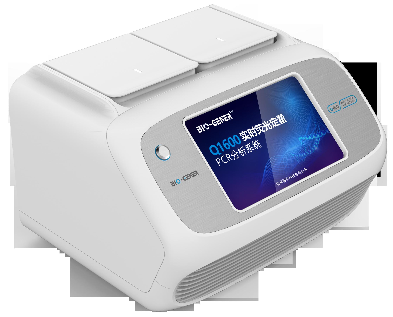 Q1600实时荧光定量PCR仪 新品上市