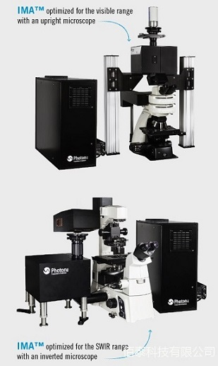 IMA™高光谱显微成像系统
